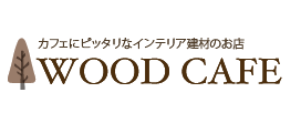 woodcafe_title2.png